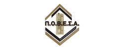 Πανελλήνια Ομοσπονδία Βιοτεχνών Εγκαταστατών Συντηρητών Ανελκυστήρων