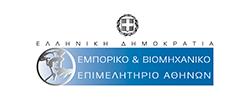 Εμπορικό & Βιομηχανικό Επιμελητήριο Αθηνών